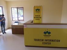 Բացվեց   Ենոքավանի զբոսաշրջային  տեղեկատվական կենտրոնը