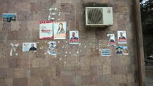 ՄԱՐՏԻ 23-Ը՝ ՀԱՄԱՊԵՏԱԿԱՆ ՇԱԲԱԹՕՐՅԱԿԻ ՕՐ. ՊԱՏՇԱՃ ՏԵՍՔԻ ԲԵՐԵՆՔ ՄԵՐ ՇՐՋԱՊԱՏԸ