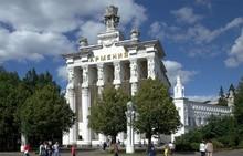Տավուշի օրերը Մոսկվայում