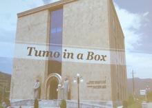 Նոր «ԹՈՒՄՈ» կենտրոն Տավուշի Բերդ համայնքում