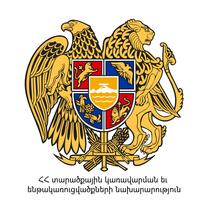 ՀՀ տարածքային կառավարման և ենթակառուցվածքների նախարարությունը պարզաբանում է