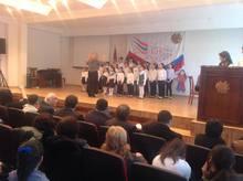 <<Երգը բարեկամության կամուրջ է>>  ռուսական երգի հանրապետական փառատոնի մարզային փուլը: