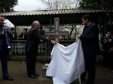 Եղեռնի զոհերի հիշատակը հավերժացնող հուշաքար Բաղանիսում